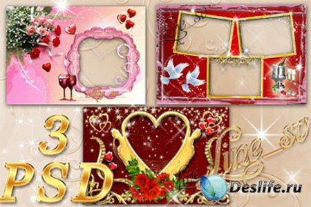 Набор рамочек на День Святого Валентина