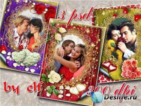 Рамочки для фотошопа - Любовь прекрасна