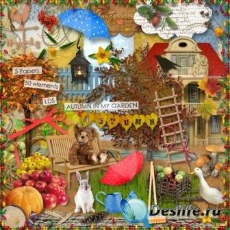 Скрап набор - Осень в моём саду