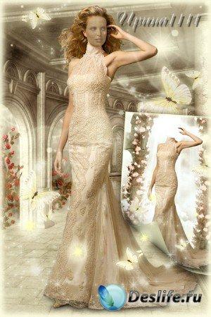 Женский костюм для фотошопа - Нежная мечта