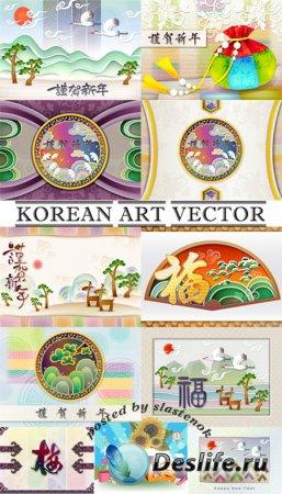 Векторный клипарт - Korean art vector