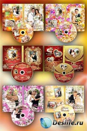 6 Свадебных обложек DVD и 6 задувок на диск