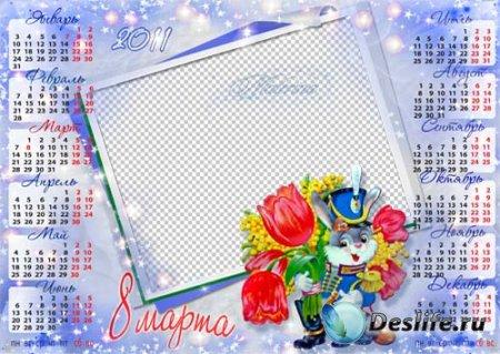 Поздравительная рамка-календарь - 8 Марта с Кроликом-гусаром