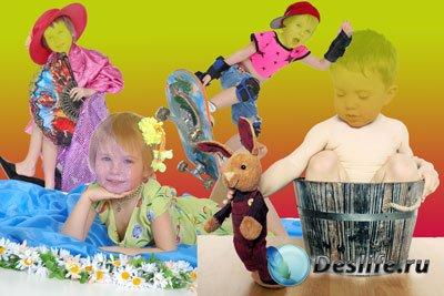 Детские шаблоны для фотошоп - Наши малыши