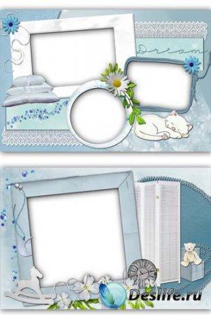 Рамка для фотошопа - Голубые мечты