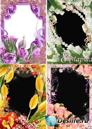 Цветочные рамки для фотошоп к 8 Марта