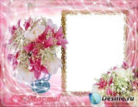 Рамка для фото – Розовые цветы к 8 Марта