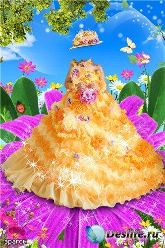 Детский костюм для фотошопа – Цветочек