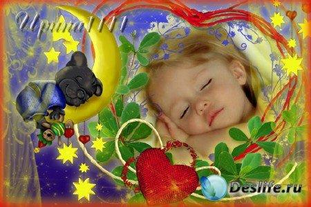 Рамка для фотошопа - Детский сон