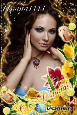 Рамка для фотомонтажа - Весенние тюльпаны