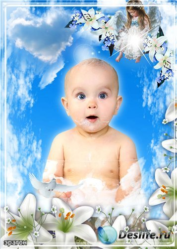 Рамочка для фотошопа – Ангелок
