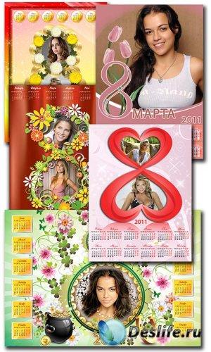 Рамки-календари для фотошопа с 8 марта