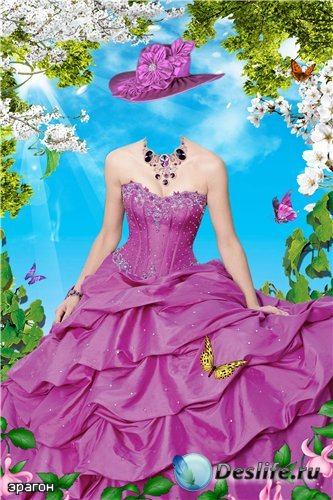 Женский костюм для фотошопа – Весенняя погодка