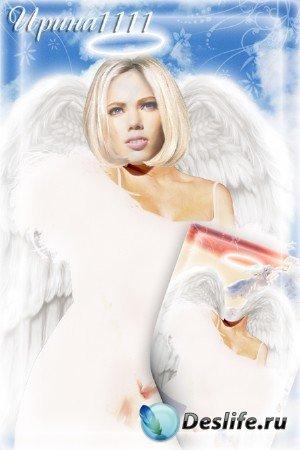 Женский костюм для фотошопа - Мой милый ангел