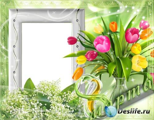 Рамка для фотошопа – Букет ярких тюльпанов к 8 Марта