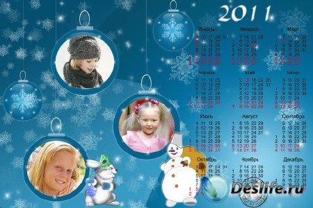 Календарик на 2011 год - Веселые шары