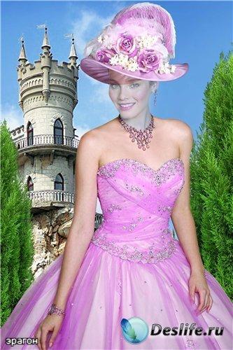 Женский костюм для фотомонтажа – Ласточкино гнездо