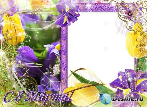 Рамка для фотошопа – Нежные ирисы и желтые тюльпаны на 8 Марта