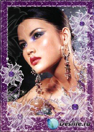 Гламурная рамка для фотошопа - Фиолет