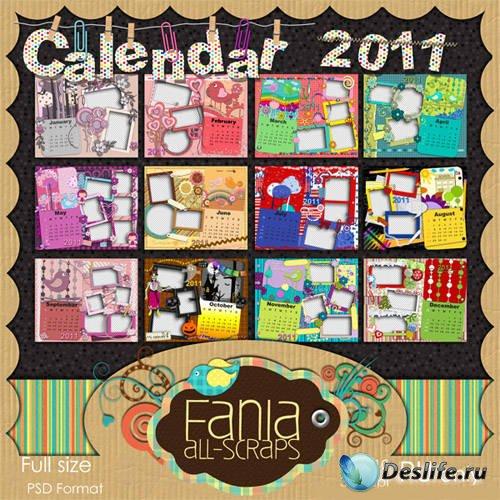 Календарь – Яркий календарь на 2011 год