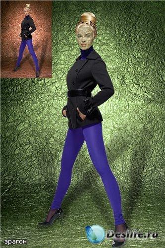 Женский костюм для фотошопа – Фотомодель