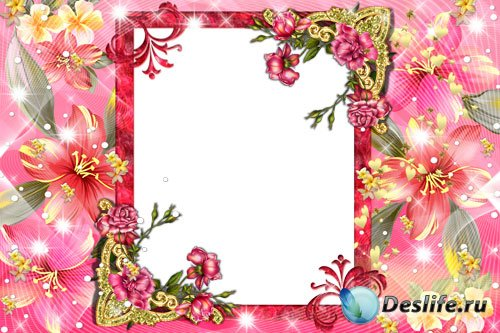Рамка для фотошопа - Розовая мечта