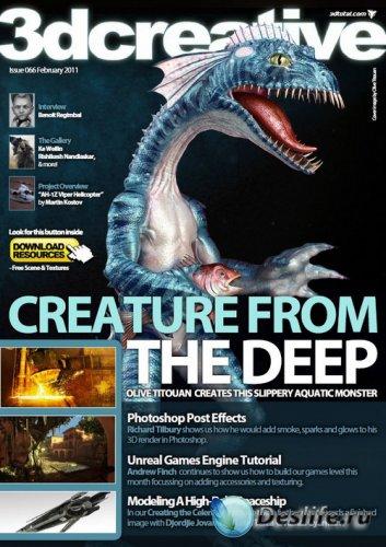3DCreative №066 (February 2011)