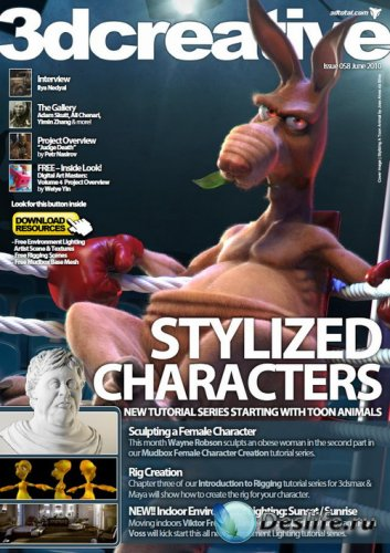 3DCreative №058 (June 2010)