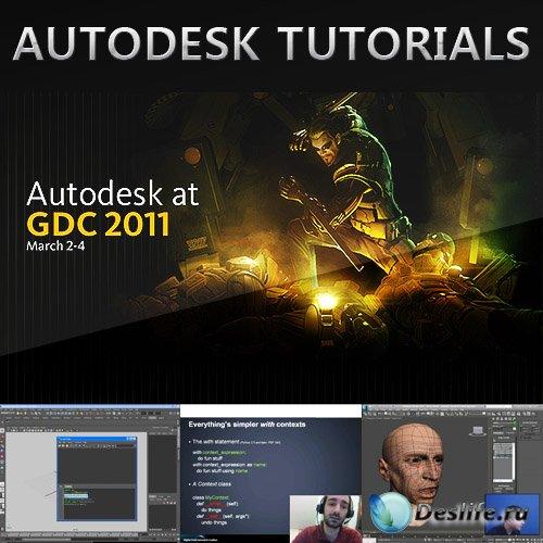 Видео уроки от Autodesk по 3Ds max