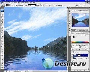 Видеоурок для фотошопа: Создание водной поверхности