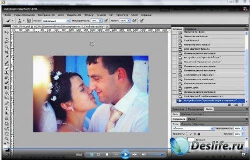 Видеоурок фотошоп - Обработка свадебной фотографии