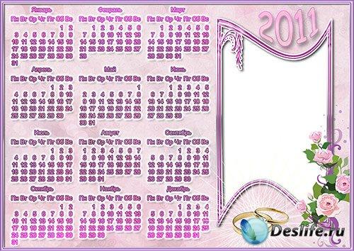 Свадебный календарь рамка 2011 - Кольца