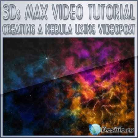 Использование VideoPost in 3DsMax