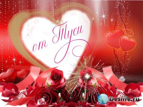 Поздравительная рамочка для фотошопа - Розы для Вас