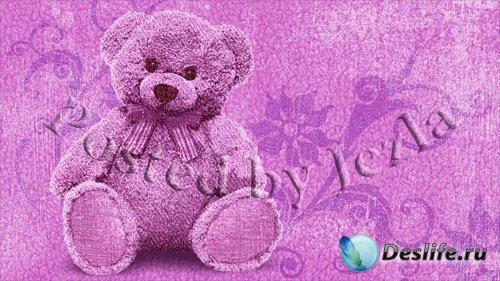 PSD Исходники - Плюшевый Медвежонок (Teddy Bear)