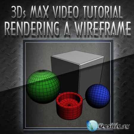 Сетка на обьектах в 3DsMax / wireframe overlay