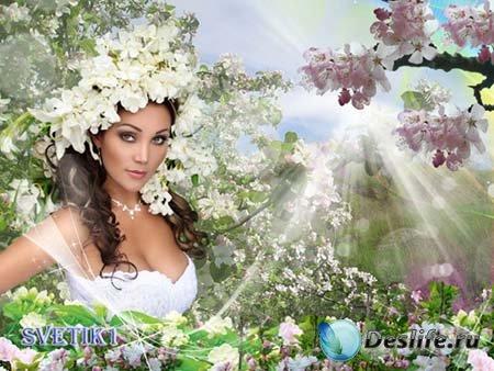 Женский шаблон для фото - Весна
