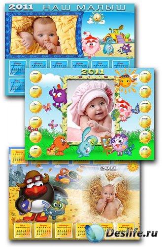 Детские фоторамки календари для фотошопа - Смешарики