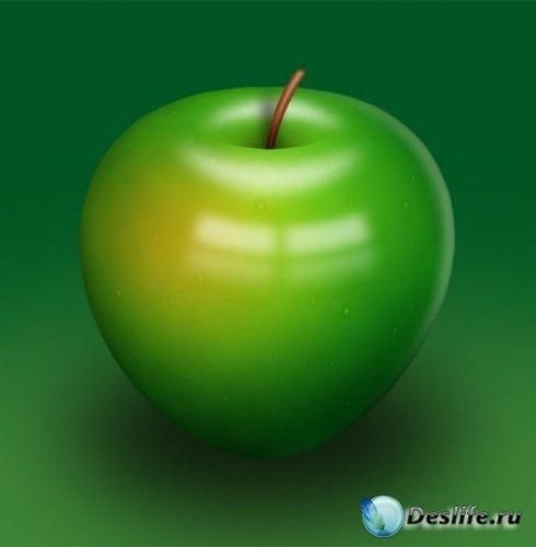 Урок для Фотошоп - Делаем реалистичное яблоко