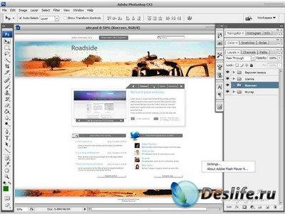 Видео урок по Фотошоп - Создаем сайт с нуля (фотошоп + верстка) 1-2 часть ( ...