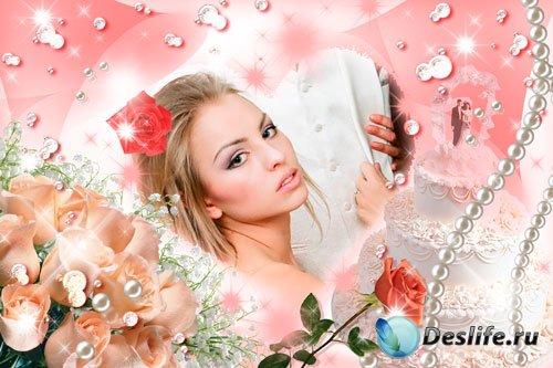 Рамка для фото - Нежно-розовая Свадебная