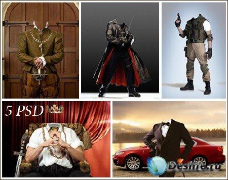 Костюмы для фотошопа мужские набор №1