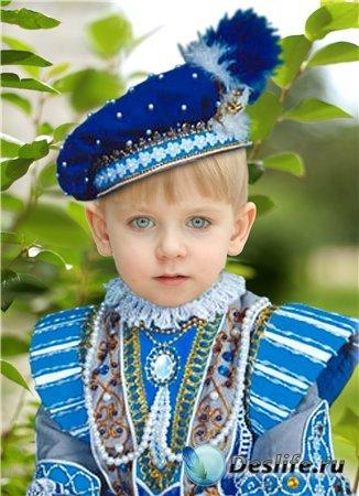 Костюм для фотошоп – Маленький принц!