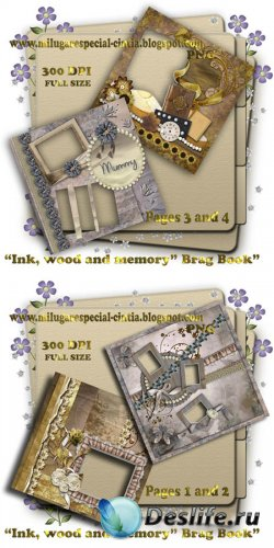 Скрап странички - Чернила, древесина и память