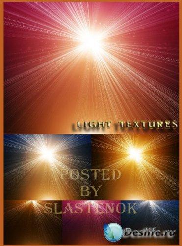 Текстуры - Блеск (Light textures)