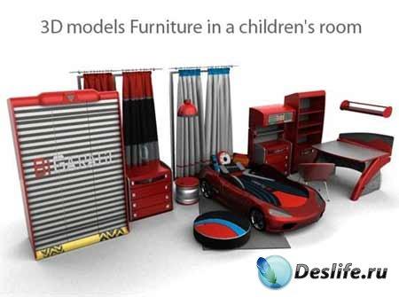 Модели элементов детской комнаты 3d Max