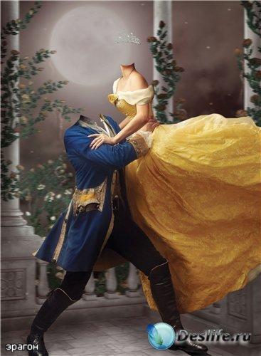 Парный костюм для фотошопа – Влюбленная пара