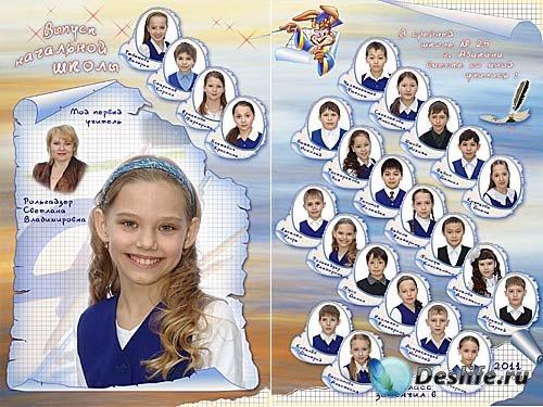 Школьный выпускной альбом - Уголки