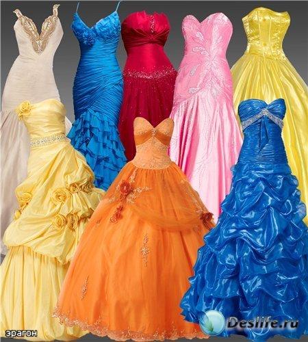 Клипарт для фотошопа – Роскошные женские платья