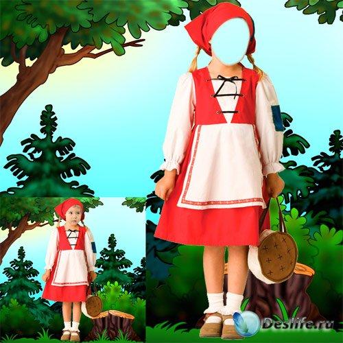 Детский костюм для фотошопа - Красная шапочка